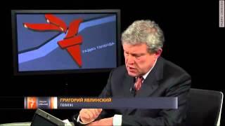 Навальный дождь. Причина смерти Бориса Немцова. Радио Свобода, прямой эфир с Григорием Явлинским