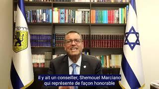 """Message du Maire de Jérusalem aux élus parisiens du groupe """"Changer Paris"""""""