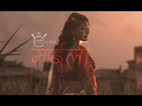 Maili - The Outsider's Band Nepal | New Nepali Most Melodious Pop Song 2016