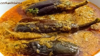 Hyderabadi Baghare Baigan Recipe   Hyderabadi Cuisine   Delicious Treat For Veg Lovers