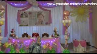 Асянди - первый день рождения.Оформление.Уссурийск Balloons for a birthday.(, 2013-11-19T12:25:01.000Z)