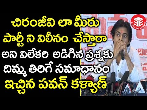 Pawan Kalyan at Kondagattu | Pawan Kalyan Interview At Kondagattu | Eagle Telangana