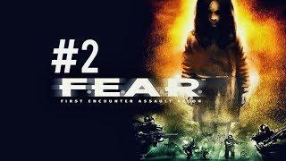 Ani trochę mniej strasznie - F.E.A.R #2