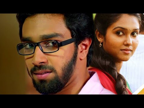New malayalam full movie 2017 | Balu...