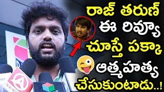 Raj Tarun Fans Review On Lover Movie    Lover Movie Public Talk    Lover Movie Review    NSE