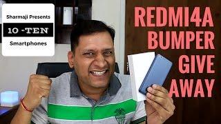 Redmi 4A Full Review | Bumper Giveaway Inside | Sharmaji Technical