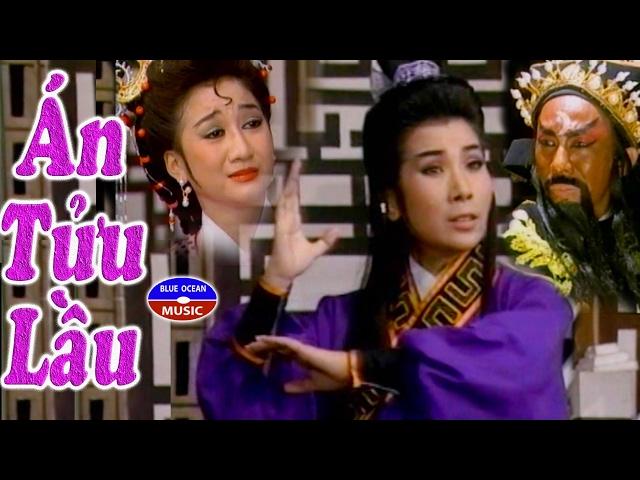 Cai Luong An Tuu Lau