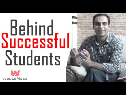 How to Be a Successful Student -By Qasim Ali Shah | Urdu