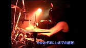 eb5adcb510b Katsu Ohta - 325 Fire ! (live