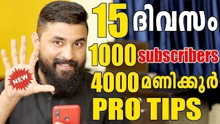 FAST SUBSCRIBERS/How to get subscribers on youtube fast and easy/get1000 subscribers/FAST4000Hours