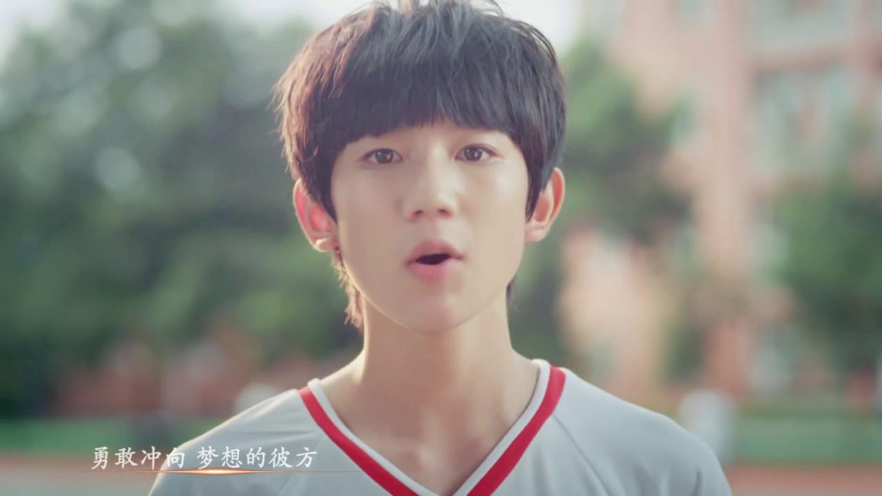 TFBOYS - 少年說Youth Say (官方完整版 MV) - YouTube