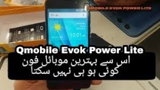 Qmobile Evok Power Lite unboxing & Review in urdu [10,500 Rs] with full Details - iTinbox