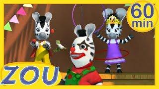 LES SPECTACLES DE ZOU 🎭 60 min COMPILATION 🤹♀️Dessins animés 2019 | Zou en Français