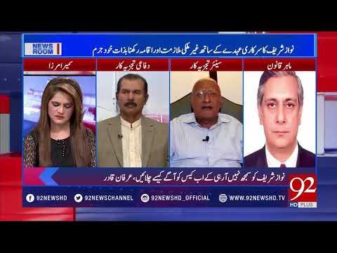 No Proof That Nawaz Received Salary From Capital FZE, Wajid Zia Tells Court