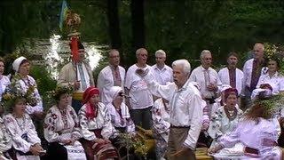 Хор ГОМІН - Івана Купала, Київ, Гідропарк, 2009 р.