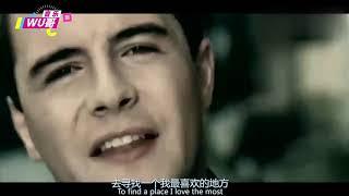 """5首""""西城男孩""""最具代表的歌曲,20年过去依旧好听到爆 MP3"""