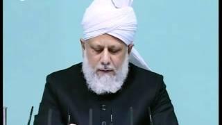 Проповедь Хазрата Мирзы Масрура Ахмада (05-11-10) часть 5