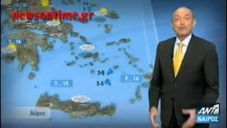 newsontime.gr -- Ο Καιρός Σήμερα Σάββατο  04 Ιανουαρίου 2014