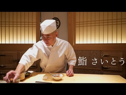 wine article Saito The Sushi God of Tokyo