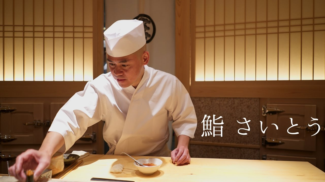 Saito The Sushi God Of Tokyo Youtube