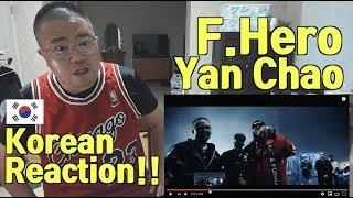 [THAI,ENG][Korean Reaction] ฟักกลิ้ง ฮีโร่ Ft. JSPKK, M-PEE & FIIXD (Prod.NINO) - ยันเช้า (Yan Chao)