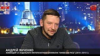 В 2000 г. рассматривался сценарий войны в Украине: «Катализатор — крымские татары» — Янченко