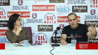 Մենք պետություն ենք, որի իշխանությունը ղեկավարվում է Հայաստանի թշնամիների կողմից. Նարեկ Սամսոնյան