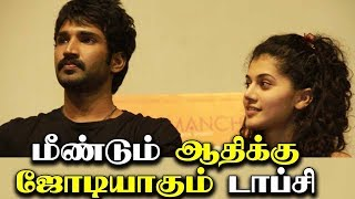 Actress Taapsee Pannu and Aadhi team up again