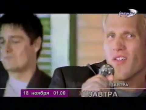 Программа передач и конец эфира (REN-TV, 17.11.1999)
