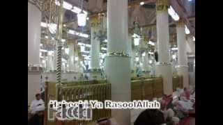 Habibi Ya RasoolAllah (Meelad Raza Qadri) without Music and with Lyrics