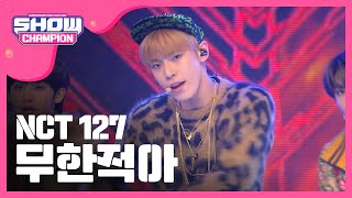 Show Champion EP.217  NCT 127 - LIMITLESS