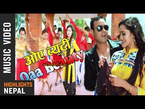 Oe Beauty - New Nepali Pop Song 2018/2075 | Om Sunar, Kabita Shrestha Ft. Rajan & Nisha