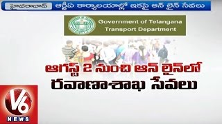RTA Launches Online Services | Hyderabad | V6 News