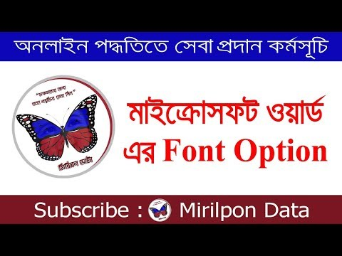 Bangla  Microsoft Word Font Option Part-3