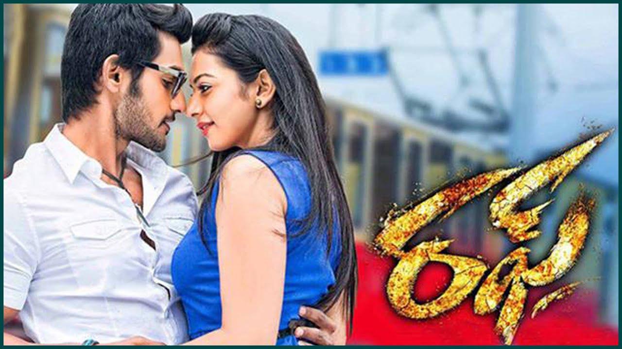 Rough Latest Telugu Full Movie || Rakul Preet Singh, Aadi | Jabardasth Funny Comedy