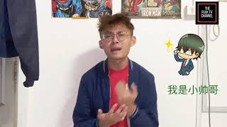 Meet BENG 小帅,an Ex-Social Distancing Officer in Singapore [Parody]