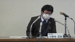 小樽市役所でクラスター 自宅待機職員67名画像