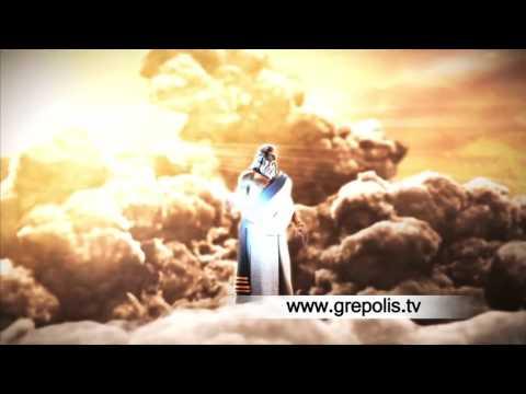 Grepolis - официальный трейлер