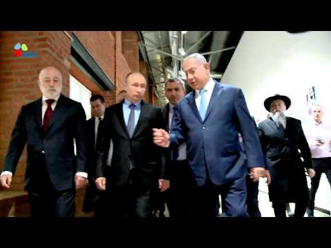PM Netanyahu and Russian President Putin at Jewish Museum in Moscow