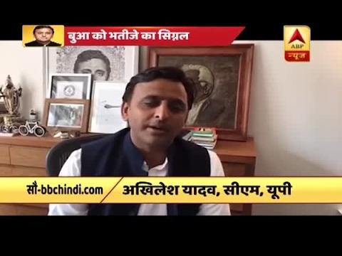 ABP Exit Poll: UP Polls: When Akhilesh Yadav hinted at coalition with Mayawati