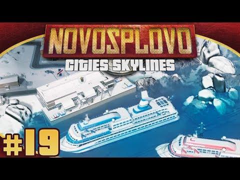 Cities Skylines Novosplovo #19 - Premium Tourist Destination