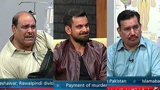 Khabardar with Aftab Iqbal - 7 January 2016 | Mohammad Hafeez