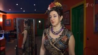 Тамара Гвердцители в фильме