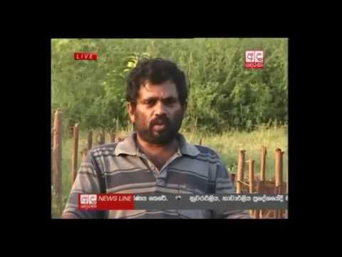 Organic farming in Sri Lanka