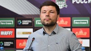 Пресс-конференция после матча «Краснодар» - «Крылья Советов»