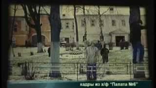 """Премьера фильма """"Палата №6"""""""