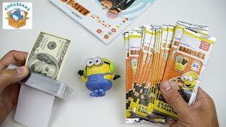 ОГО!! КАРТОЧКИ ГАДКИЙ Я3 И АЛЬБОМ. МИНЬОНЫ. DESPICABLE ME 3 TRADING CARDS. MINIONS | СПЕЦЗАКАЗ