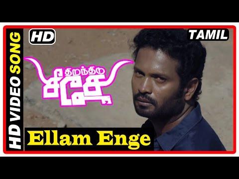 Thiranthidu Seese Tamil Movie | Scenes | Veeravan Stalin Remembers Anjena | Ellam Enge Song