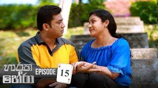 Haratha Hera | Episode 15 - (2019-09-07) | ITN Thumbnail