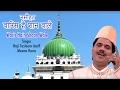 ►waris hain shaan wale dewa sharif audio jukebox ♫ haji tasleem aarif t series islamic music
